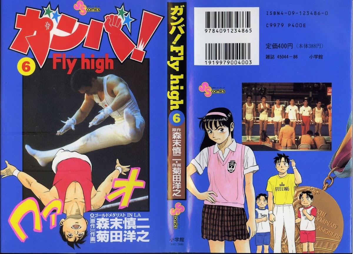 Ganba! Fly High Chap 46 - Trang 4