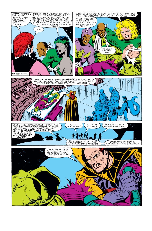 Captain America (1968) Issue #319 #247 - English 6