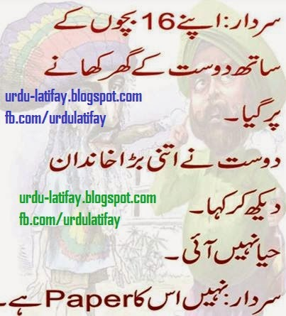 Pakistani Funny Pics funny funny pictures funny nawaz