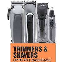 Paytm : Trimmers & Shavers upto 20% Cashback : Buytoearn
