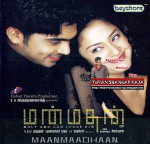 Manmathan Manmadhan Movie Album/CD Cover