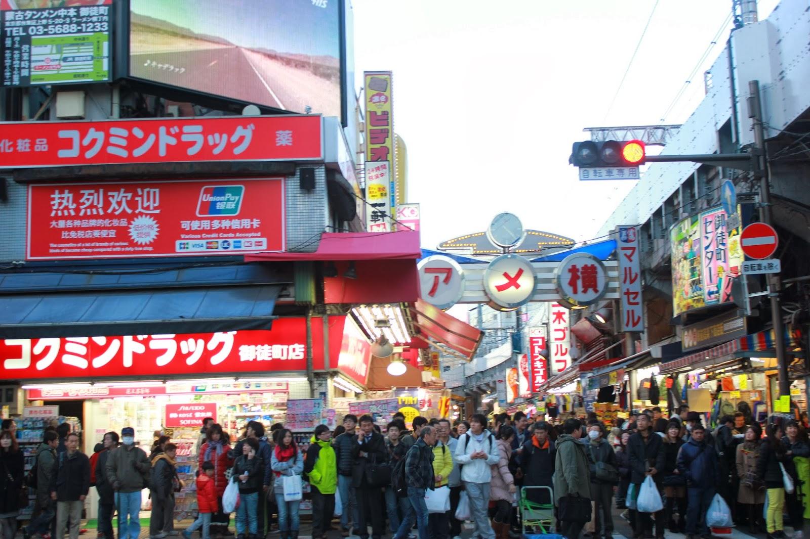 Ameyoko, Japan