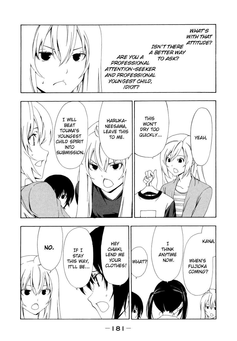 Minami-ke - Chapter 81