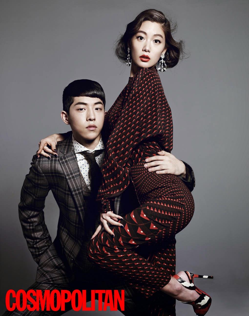 Clara Lee - Cosmopolitan Magazine February Issue 2014