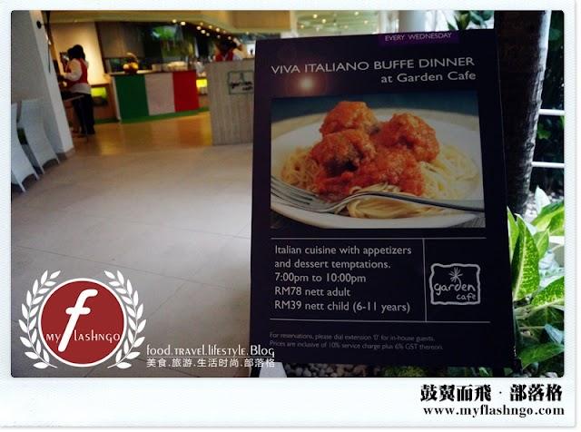 Penang Buffet | Golden Sand Resort 意大利自助餐