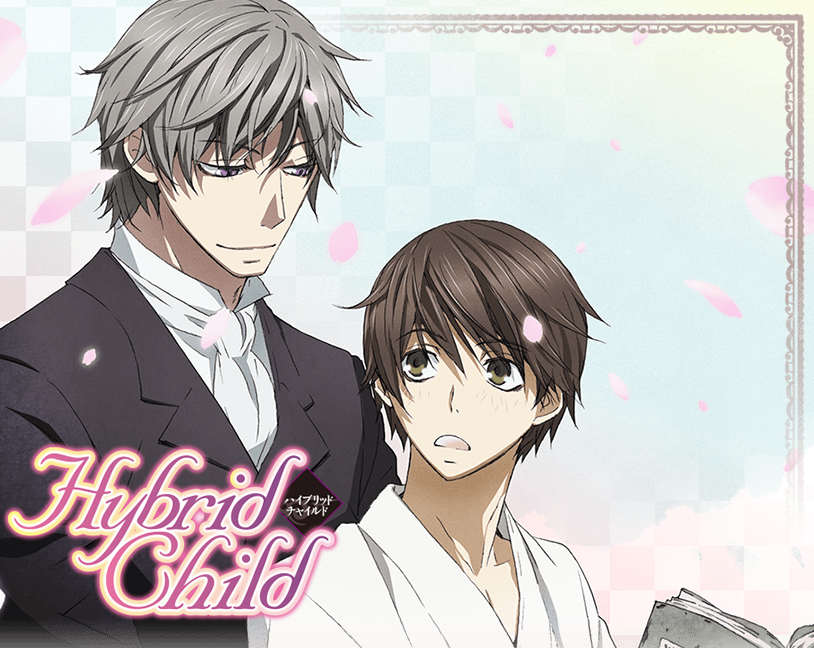 Hybrid Child ตอน OVA1