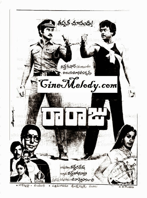Raraju Telugu Mp3 Songs Free  Download  1984