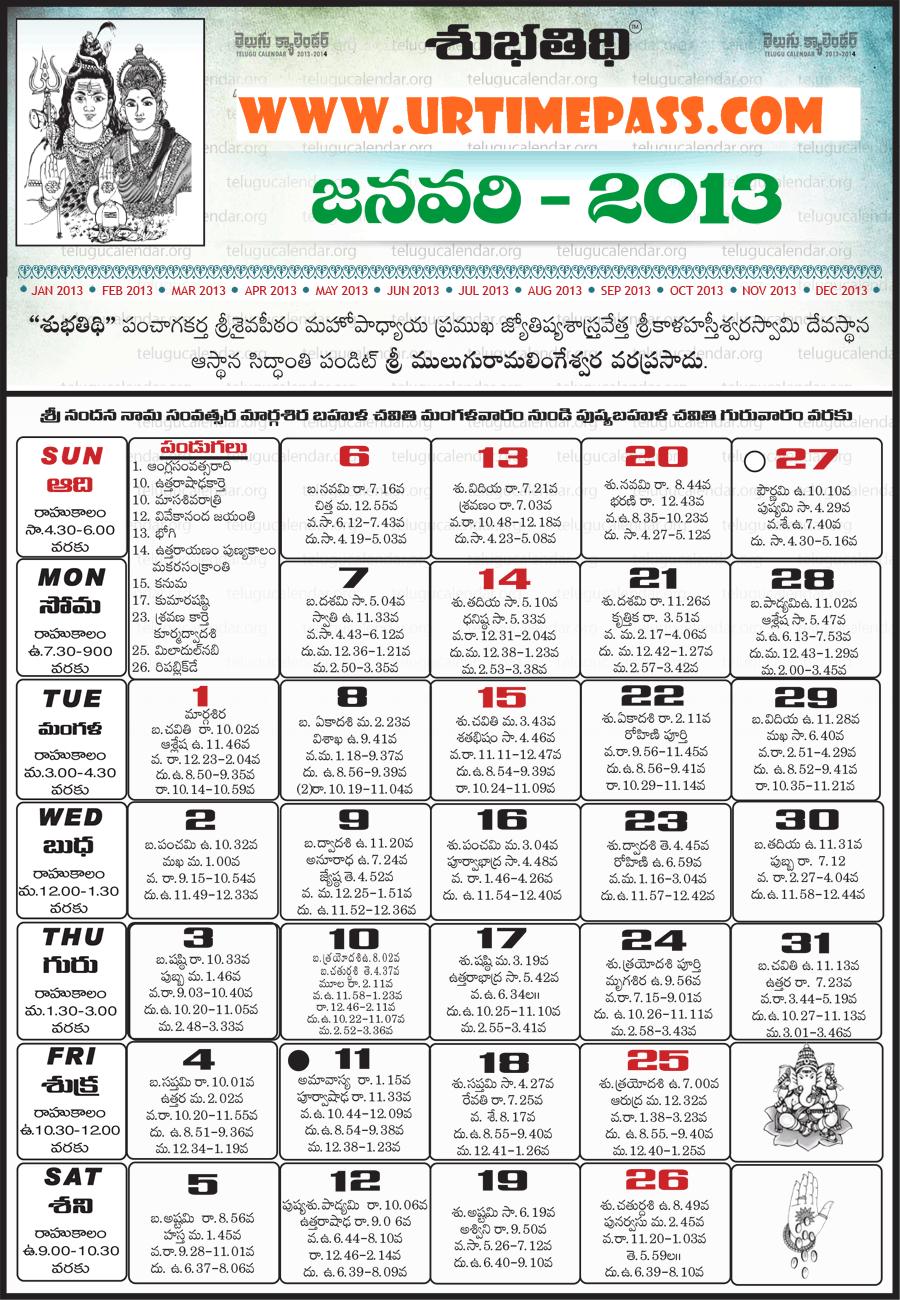 900 x 1300 png 492kB, Calendar 2013 - Calendar 2013 Telugu - Calendar ...