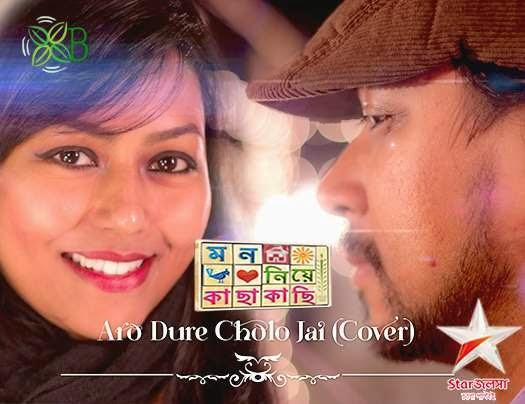 Aro Dure Cholo Jai, Mon Niye Kachakachi, Star Jalsha Serial
