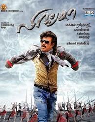 Lingaa movie online booking in Pondicherry