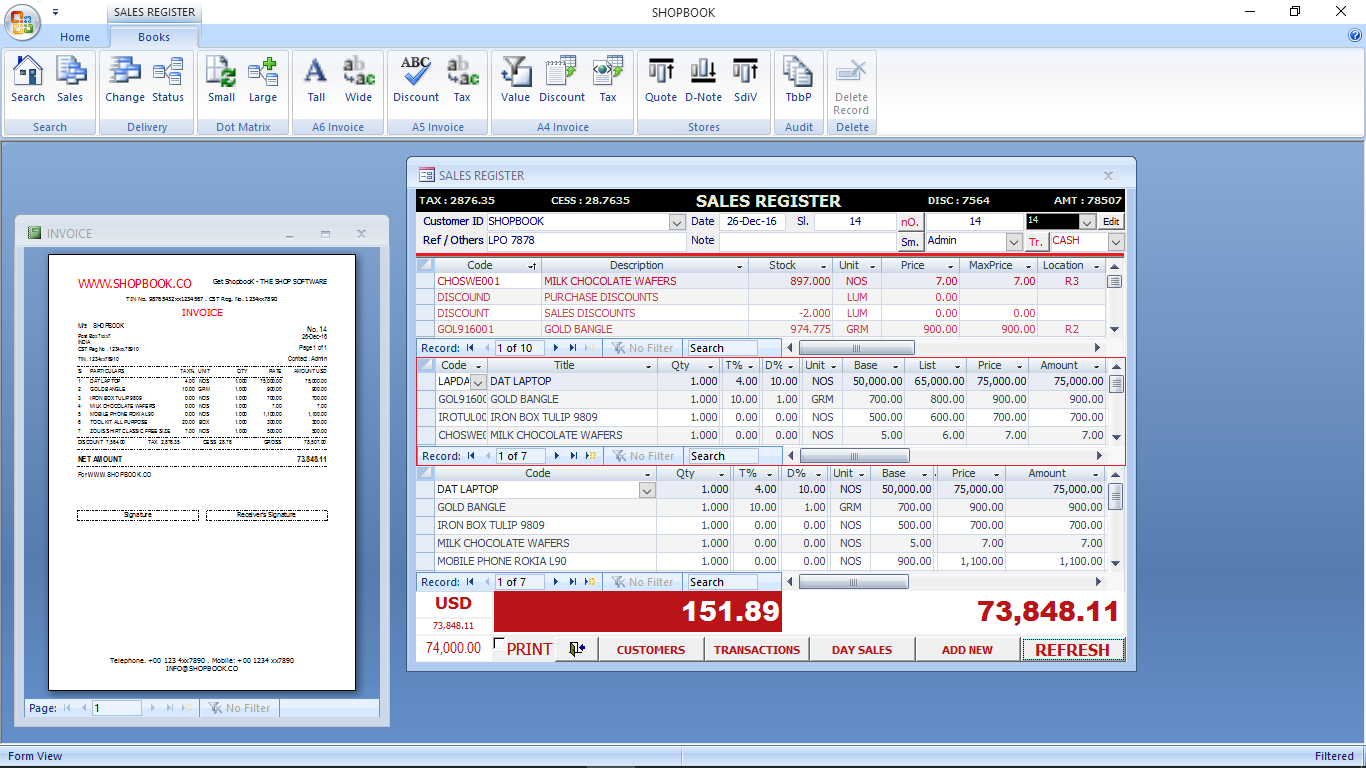 ShopbooK ScreenShot1