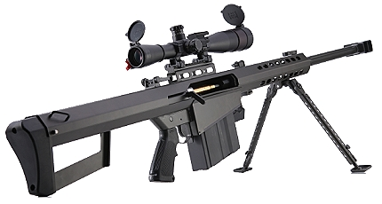 Cool images 50 cal barrett sniper rifle