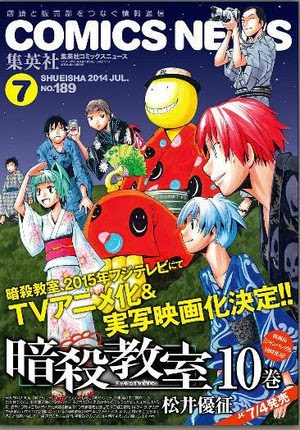 Manga Assassination Classroom akan segera dibuatkan Anime dan Live Action Movie