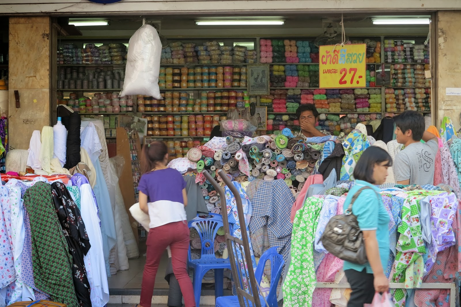 ByHaafner, yarn, Thailand
