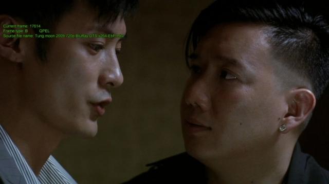 Hình ảnh phim Đồng Môn