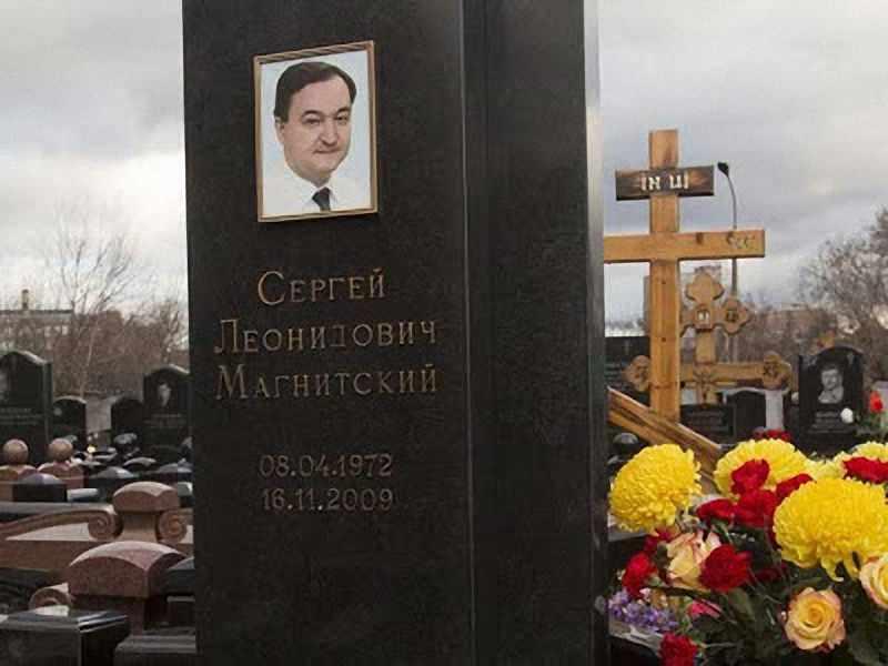 O advogado Sergei Magnitsky foi sequestrado e assassinado porque denunciou esquema de corrupção no Kremlin.