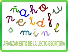 ACTIVIDADES INTERACTIVAS: AFIANZAMIENTO DE LA LECTOESCRITURA