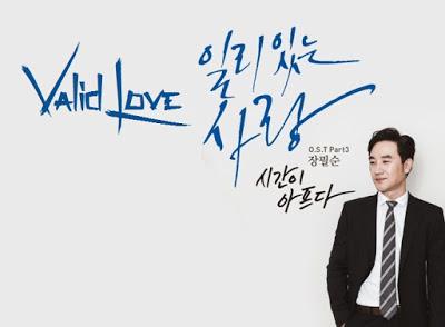 Biodata Pemeran Drama Korea Valid Love