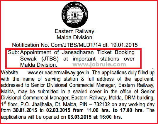 Eastern Railway Malda Division New JTBS Recruitment/Tender Notice 2015