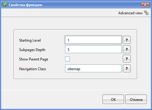 Основной режим параметров C1-функций в версии 4.2