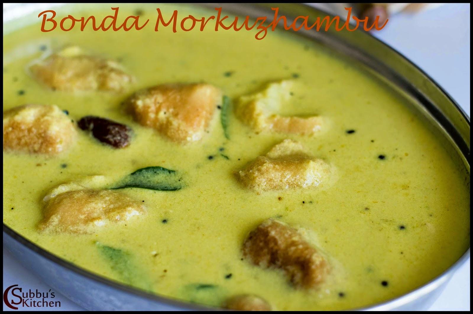 Bonda Morkuzhambu Recipe | Morkuzhambu with Vada Recipe