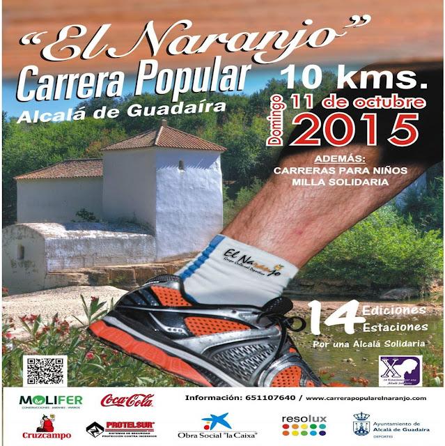 XIV Carrera Popular El Naranjo de Alcalá de Guadaíra