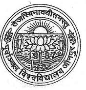 Purvanchal University Jaunpur Results 2014