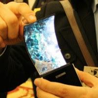 Samsung - le nouveau conception d'écran Youm !