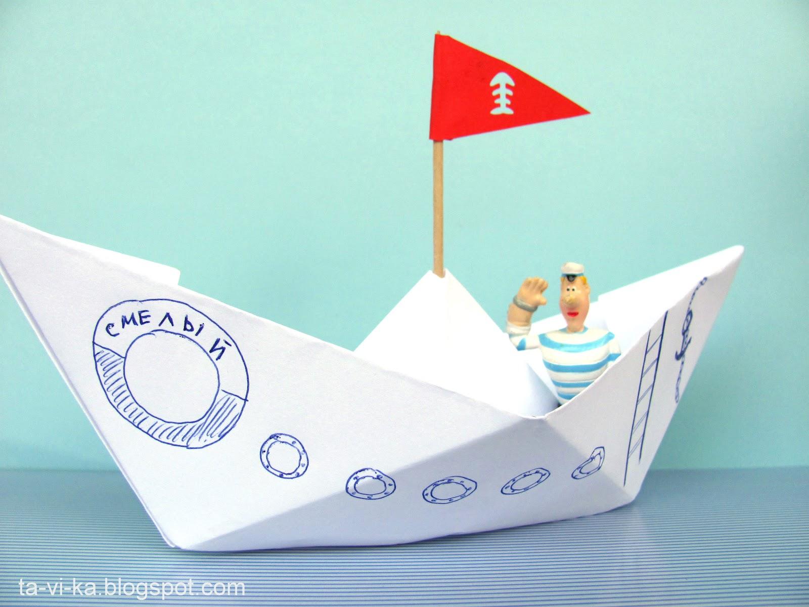 Кораблик из бумаги своими руками фото