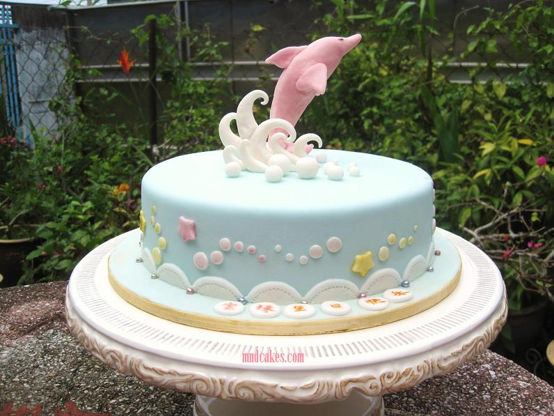 Mom And Daughter Cakes Pink Dolphin Fondant Cake