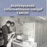 Azərbaycanda informatikanın inkişaf tarixi