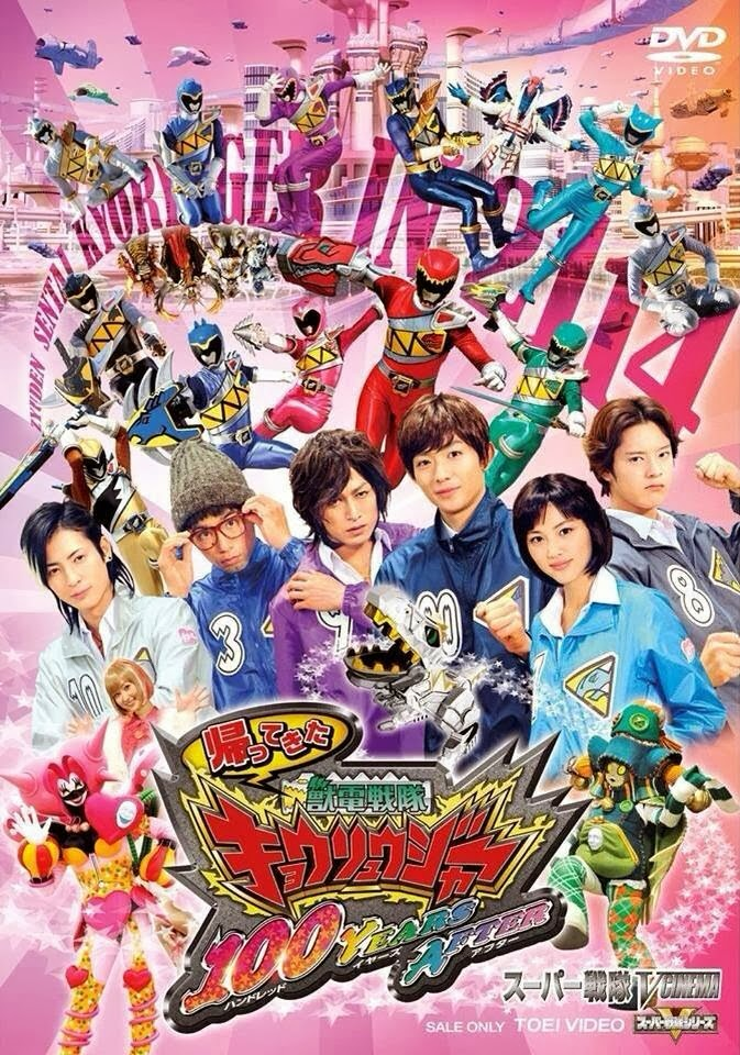 Zyuden Sentai Kyoryuger - 100 Years After Sub