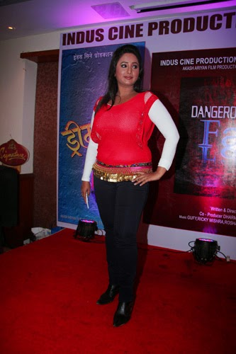Dangerous Facebook Film Launch Photos