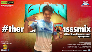 Masss Movie Audio Launch Posters