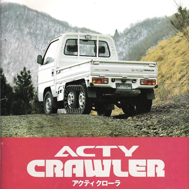 Honda Acty Crawler, gąsienice, mała ciężarówka, JDM, japońskie samochody