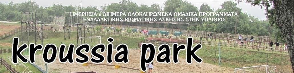 kroussia park