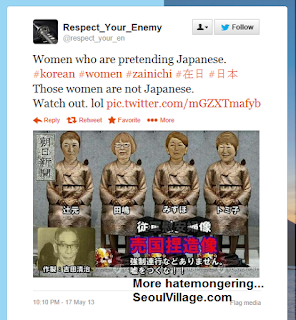 """Women who are pretending Japanese"" - right wing slur"