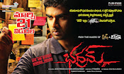 Bhadram Movie hq wallpapers-thumbnail-6