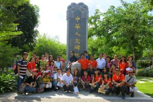 2013年:参观中华人文碑林