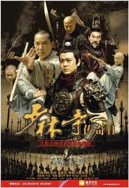A Legend Of Shaolin Temple 2