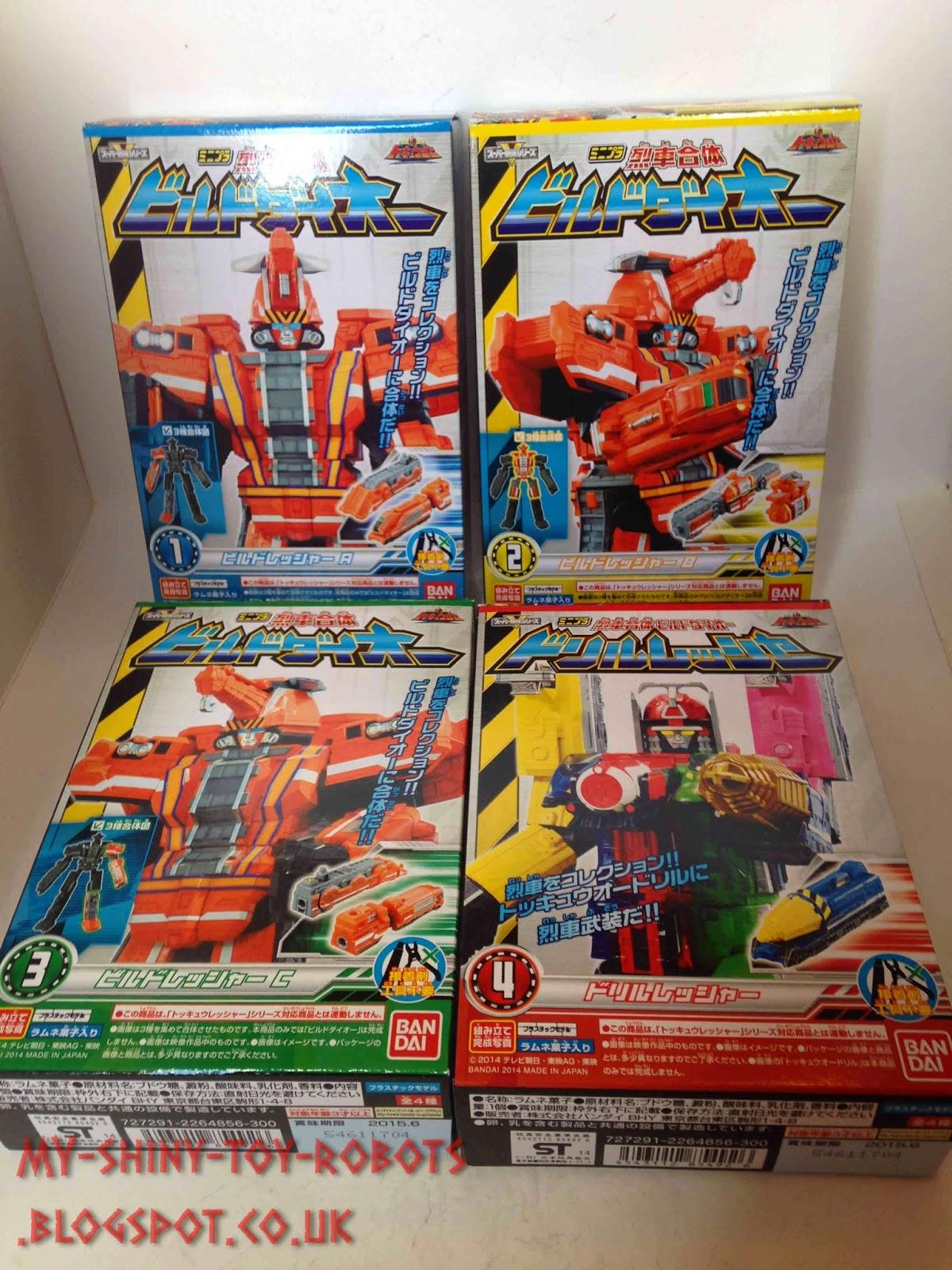 Four brand new boxes of joy