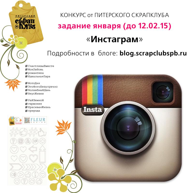 http://blog.scrapclubspb.ru/2015/01/blog-post_16.html