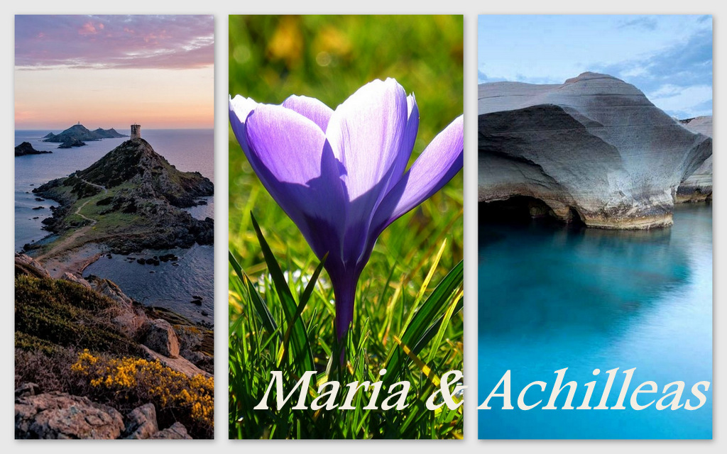 MARIA - ACHILLEAS