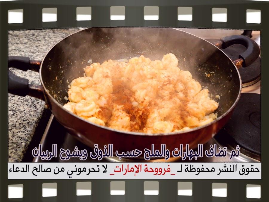 http://2.bp.blogspot.com/-zFKppysbyDY/VPLoH_PMpRI/AAAAAAAAI00/WU0iQBr8eOU/s1600/12.jpg