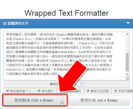 Wrapped Text Formatter 占要顧罄皋文字M4 SETHE, L 0 #4 DSpace-DLLL RIAIERT [ASAFESELHMEZE DLX 門M林苑7松國噴睛E貝庭] ,DSpace DLLL不ggi1X IERIE BREF UR ERO TARR WARES 琢B RRA SAAB SE media Ther FIL ERIRINAR E BSE NERA SA TWEE ik 愛嫉M固基﹢武外,莘異妀DSpaceDL1L蝕皇鑫g細純2來#公面,界 E 0 on 7 AXE EN BRE DSpace-DLLL HSK fi MHA T igm 砷g AREA SRR B CRANE 2 mE owl Lo pan BERING pM3ISES 205 EEE Cr Ente w ZIRE Alt Enter