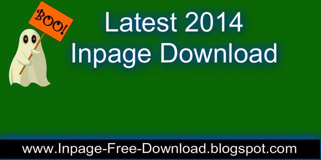 Inpage Urdu 2009 Free Download