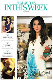 Mansha Pasha on the cover of Sunday Plus August 2015 Issue