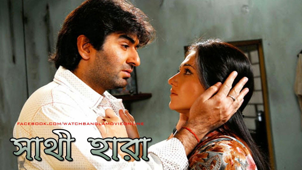 New Bangla Moviee 2016 click hear.............. SathiHara
