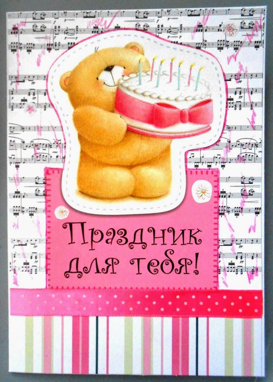 Открытки на мамин день рождение 49