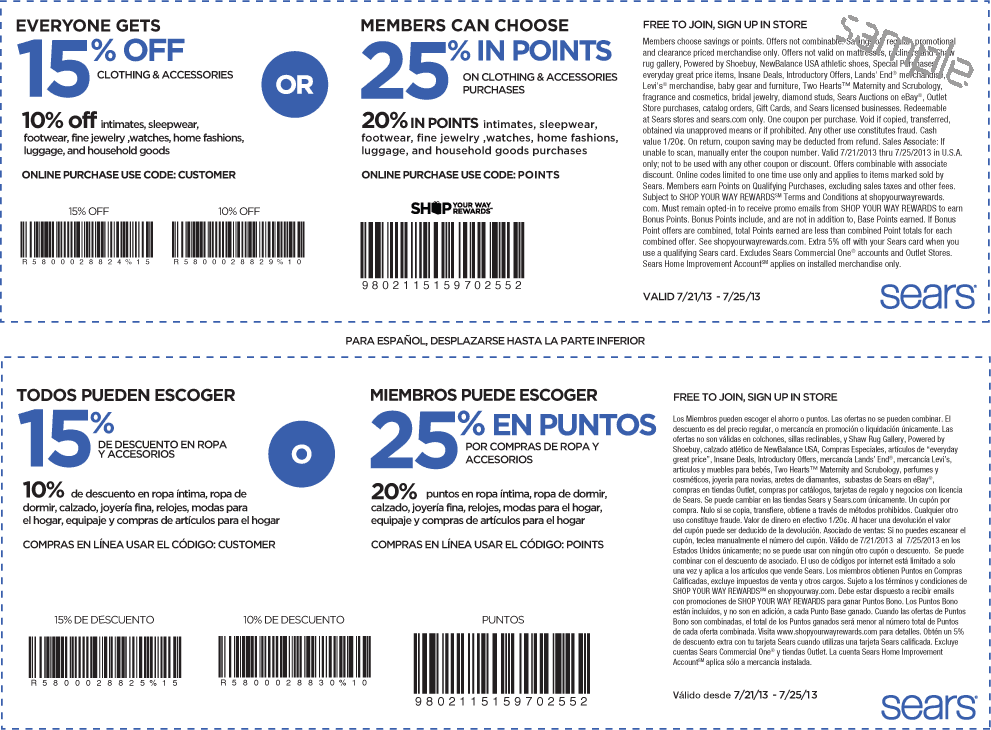 Coupon Codes. Shop online with coupon codes from top retailers. Get Sears coupons, Best Buy coupons, and enjoy great savings with a Nordstrom promo code.